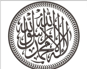 ARABIC calligraphy machine embroidery download 2 sizes (5x5) 6x6