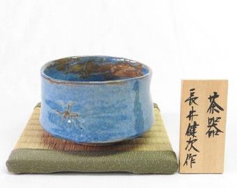 Matcha Bowl, Handmade Japanese Tea Bowl, Light Blue Ceramic Bowl, Matcha Chawan, Green Tea