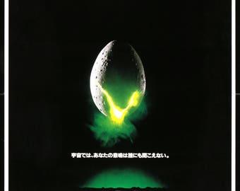 "Alien (1979) Original Japanese B2 Movie Poster - 20"" x 29"""