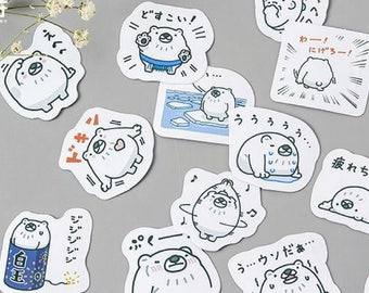 45 Pc Pk Polar Bear Adventures Mini Stickers ~ Cute Stickers, Kawaii Cartoon Stickers, Stationery, Scrapbooking, Planner Decorative, Gift