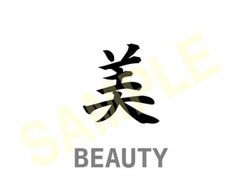 BEAUTY - Japanese Kanji Graphic