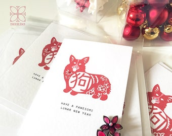 illustrated chinese new year card year of the dogcorgi 2018 - Chinese New Year Card