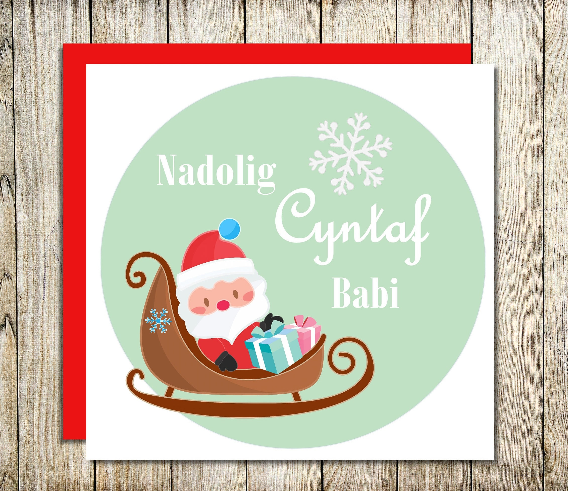 Welsh babys first christmas card nadolig cyntaf babi welsh welsh babys first christmas card nadolig cyntaf babi welsh language cards babys 1st kristyandbryce Image collections