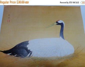 064-- Vintage reproduction from Meiji period Japanese painter 中村岳陵 Nakamura Gakuryō a white goose