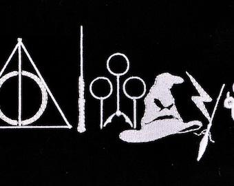Harry Potter Always 5x7 machine embroidery design