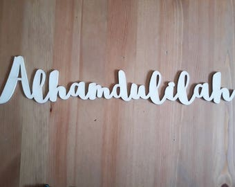 Alhamdulilah wooden letters - different colors