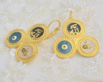 Allah islamic earrings, arabic name God, blue muslim earrings, drop arabs earrings, muslim, 18 k gold islamic jewelry, islamic bijouterie