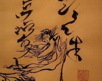 japanes calligraphy