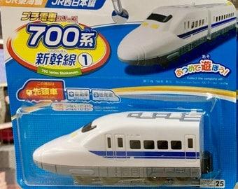 Shinkansen train - with motor and rails