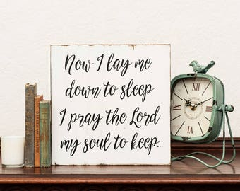 Farmhouse nursery decor - Now I lay me down to sleep sign - bedtime prayer - Mother's Day gift for her