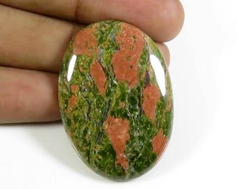 Natural Unakite Cabochon. 50.95Cts. Unakite gemstone. Fabulous! 37x26mm. Unakite Loose gemstone. Oval Shape Unakite jewelry use UEN-122