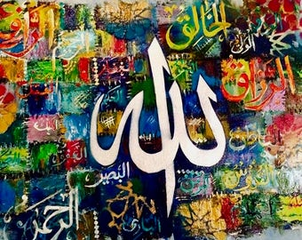 Allah's names and attributes
