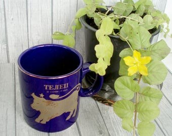 Vintage coffee cup zodiac sign Taurus birthday in May gift birthday astrology blue Cup vintage pottery unique coffee mug home kitchen decor