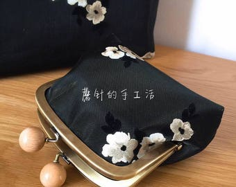 Coin Purse - top-quality fabric from Japan - fabric with metal frame