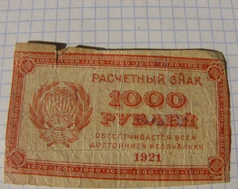 1000 rubles of the RSFSR in 1921