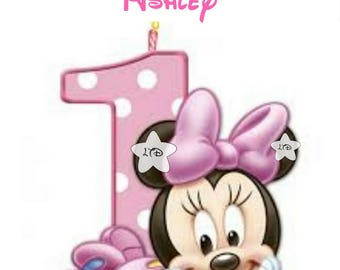 Minnie Baby's 1st Birthday Digital Image Or Transfer