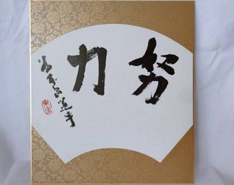 VJ77:Calligraphy on a shikishi board,Japanese ink Calligraphy painting the art of sumi-e on a Covered silk shikishi board,Artist sign.