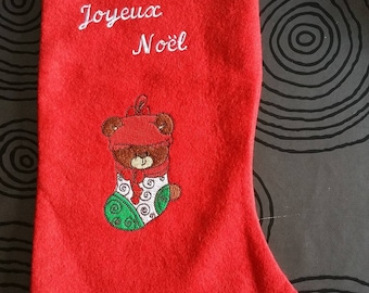 Boot Christmas Teddy bear personalized free