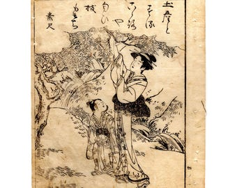 The smell of maple (Katsukawa Shunsho) N.1 ukiyo-e woodblock print