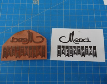 Unmounted - thank you so much rubber stamp
