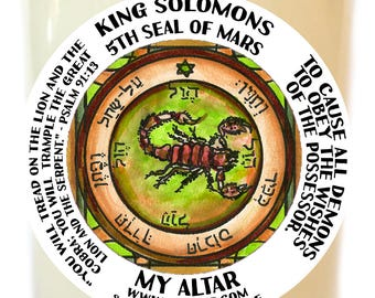 King Solomons Fifth Seal of Mars to Cause all Demons to Obey the Wishes of the Possessor Scented Soy 8 oz Glass Candle