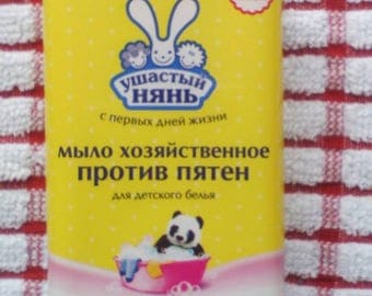 Laundry soap for washing clothes young children