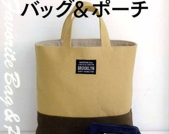 My Favorite Bags and Pouches - Japanese Craft Book