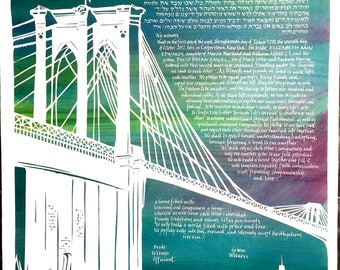 Brooklyn Bridge against the Northern Lights Papercut Ketubah - wedding artwork - hand lettering Hebrew English