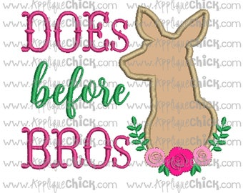DOEs Before BROs Applique, School, Machine Embroidery Design, preK