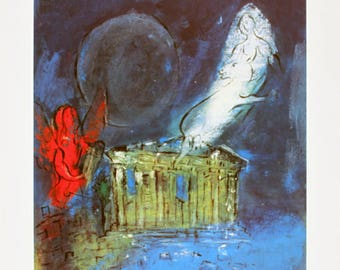 Marc Chagall-The Acropolis-1995 Poster