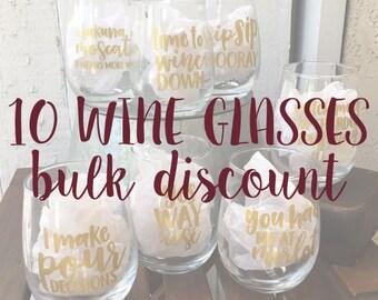 10 Wine Pun Stemless Wine Glasses - BULK DISCOUNT: Funny Wine Glasses, Wine Puns, Wine Gifts, Stemless Wine Glass