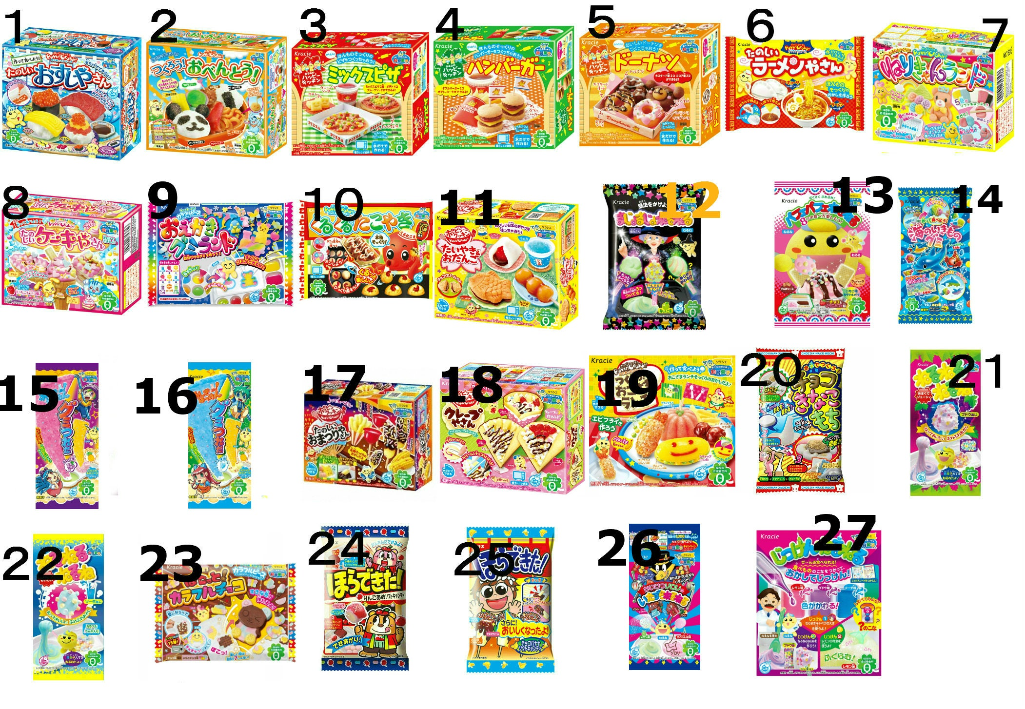 tanoshii SUSHI - Popin' Cookin'(Product distributed in the ...