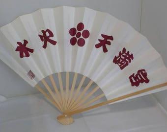 Mai Ougi White with Red Design