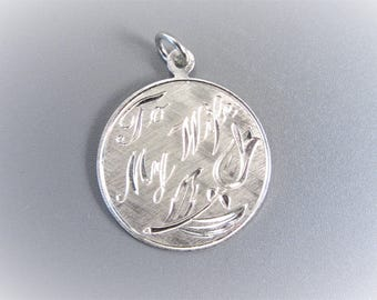 Vintage Etched Sterling To My Wife Charm with Flower