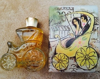 Vintage Avon Courting Carriage Moonwind Cologne in original box