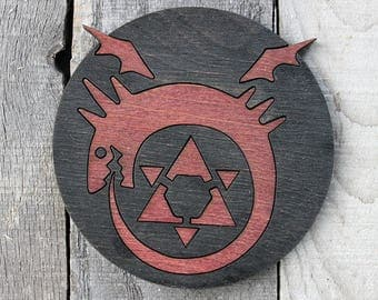 Fullmetal Alchemist VARIATION Ouroboros Wood Coaster | Rustic/Vintage | Hand Stained and Glued |