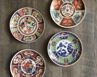 Wall Plate Display, Vintage Imari Ware Plates, Japanese Imari Plate, set of 4 decorative plates, chinoiserie plates, oriental hanging plates