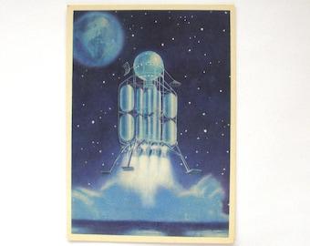 Space, Unused Postcard, On Moon, Painting, Sokolov, Illustration, Unsigned, Rare Soviet Vintage Postcard, USSR, 1965