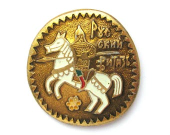 Russian Knight, Soviet Badge, Horseman, Warrior, Horse, Vintage collectible badge, Pin, Russia, Soviet Union, Made in USSR, 1980s