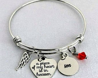 SON Memorial Bangle, A Piece of My Heart is in Heaven, Loss of Son, Son Remembrance Bracelet, Sympathy Gift, Memorial Jewelry