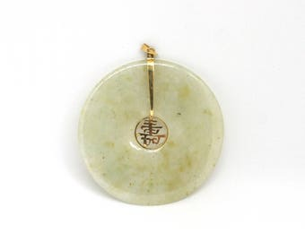 Jade circle pendant etsy jade circle pendant in 14k yellow gold chinese character mozeypictures Gallery