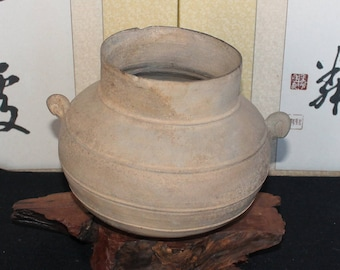 Antique Korean Bowl with Handles from the Silla Dynasty 7th - 8th Century