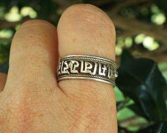 Buddhist Ring Etsy