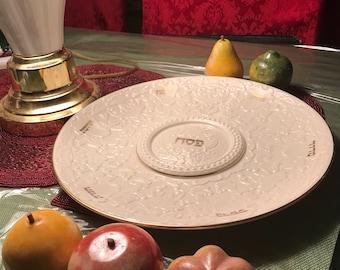 Vintage Lenox Seder Plate Porcelain Passover Gold Trim Jewish Museum