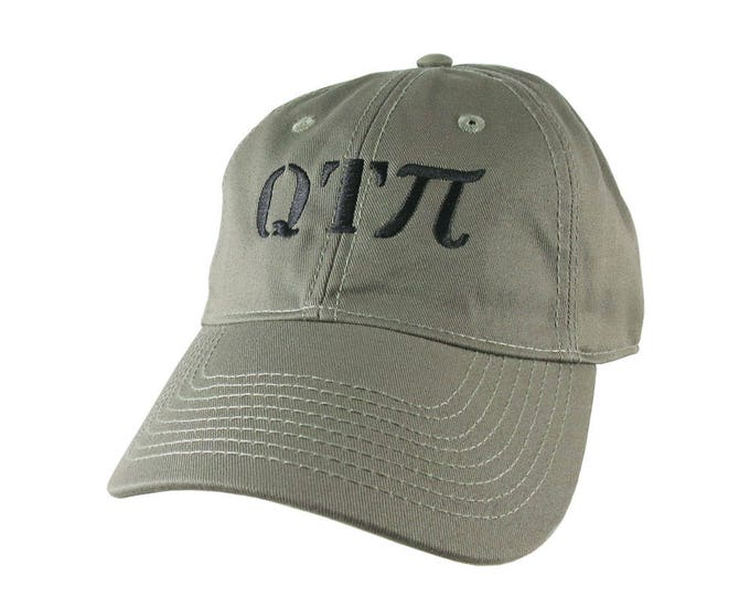 Cutie Pie Q T Pi Math Pun Embroidery Adjustable Khaki Green Unstructured Mid-Profile Classic Baseball Cap + Option to Personalize the Back