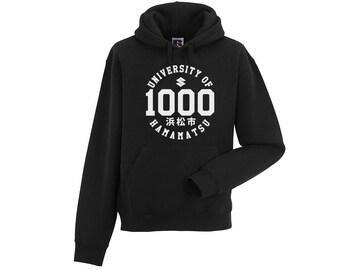 Sweatshirt Hood Suzuki University Of Hamamatsu-1000-GSX-R-Gixxer