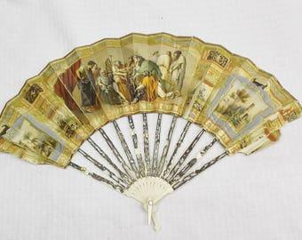 Antique Victorian Paper and Celluloid Hand Fan Christ at the Pratoreum Biblical Scene TLC