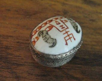 Vintage Chinoiserie Silver Detailed Porcelain Tiny Treasure Ring Trinket Box Hand Painted China Cool Aged Tarnished Patinal Stocking Stuffer