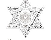 Star Of David Jewish Wedding Program Booklet Image-Moadim LeSimcha-Hebrew Prayer-Jerusalem-INSTANT DOWNLOAD-מועדים לשמחה חגים וזמנים לששון