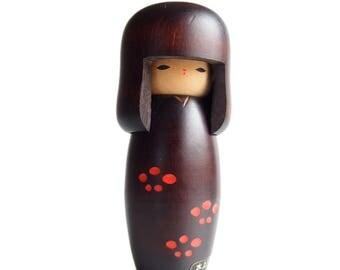 Absolutely Charming Vintage Kokeshi Doll with Floral Kimono.  Japanese Kokeshi Doll. Elegant. Handmade Doll. Kokeshi. Woodworking. Brown.